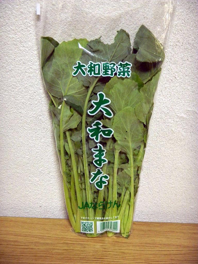 yamatoe0222752_1953452.jpg