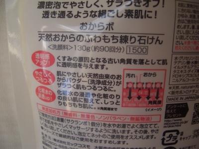 CIMG7768.jpg