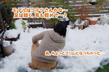 雪像 13
