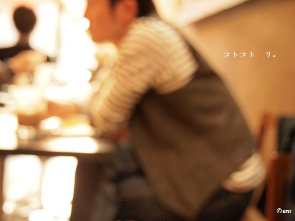 P1126026 - コピー