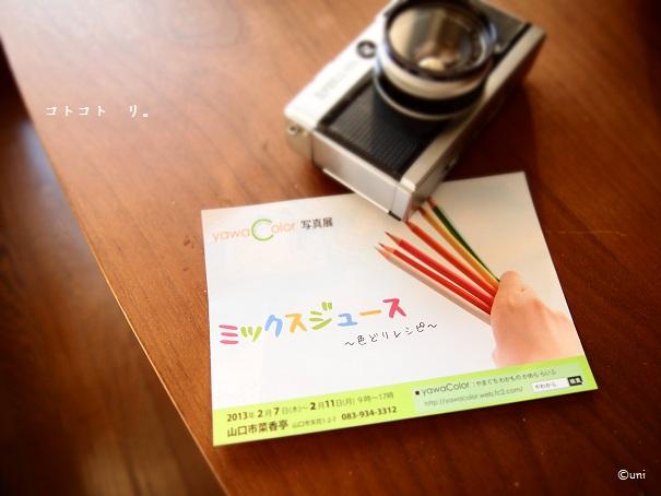 P2106805 - コピー