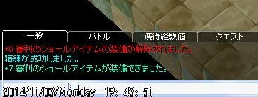 4_201411031953068a2.jpg