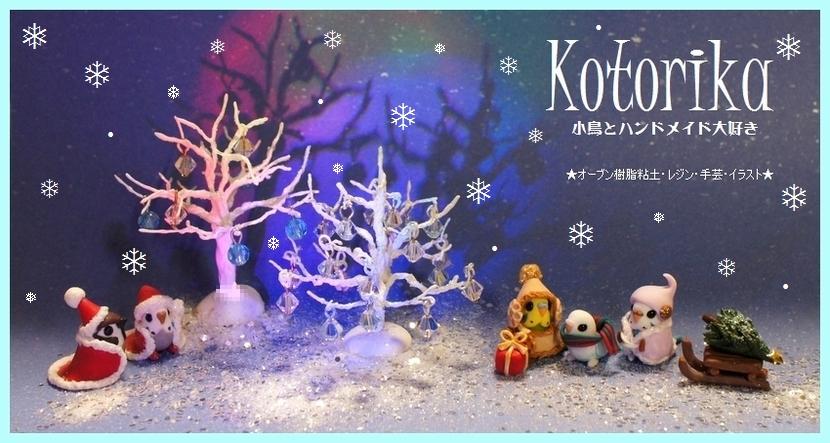 ブログ冬35jpg