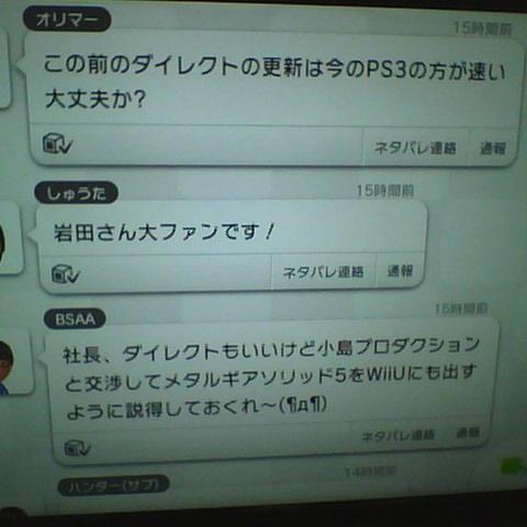 2_20130403203343.jpg