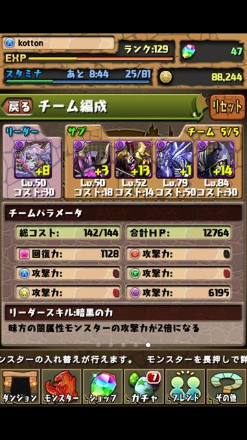 Screenshot_2013-03-15-21-23-23_R.jpg