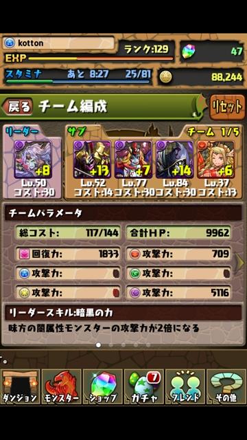 Screenshot_2013-03-15-21-23-40_R.jpg