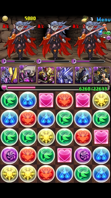 Screenshot_2013-03-16-00-27-00_R.jpg