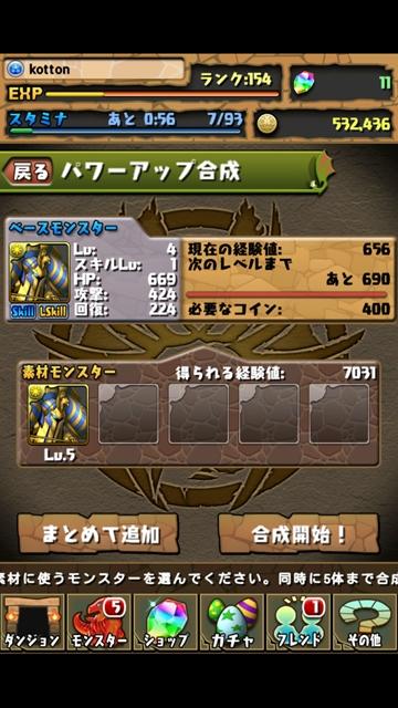 Screenshot_2013-04-12-17-10-53_R.jpg