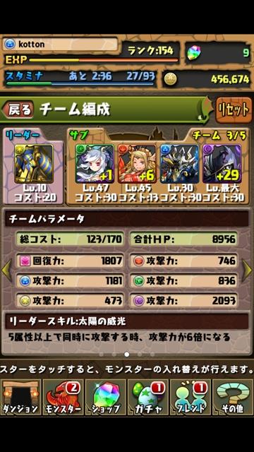Screenshot_2013-04-12-19-45-06_R.jpg