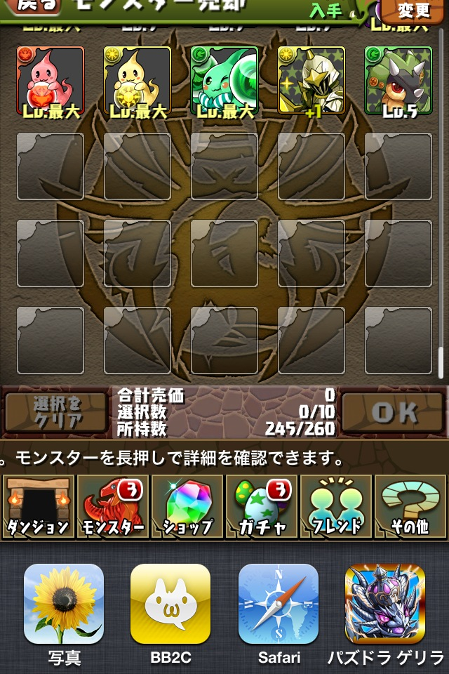 UYqrPz3_20130315211747.jpg