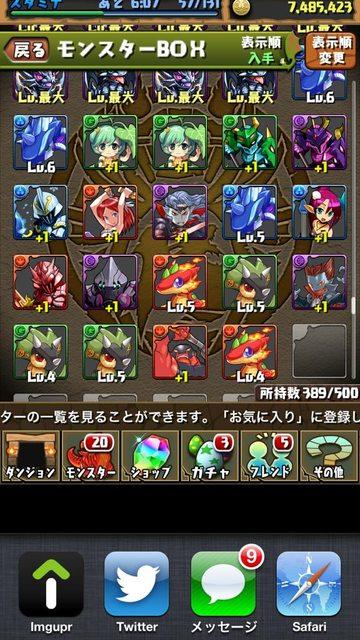 x92n3E6l.jpg