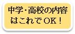 OK-orange.jpg