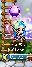 Maple120827_011356.jpg