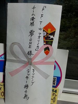 20131212_204630.jpg
