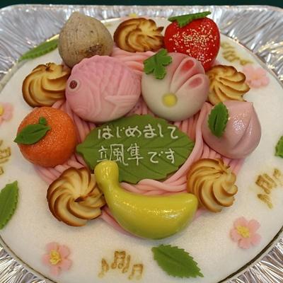 和菓子のデコレーション
