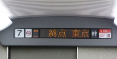 筑波へ2014-07