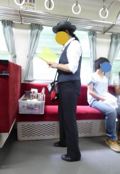 わたらせ渓谷鐵道トロッコの旅2014-201
