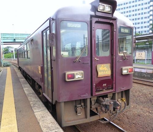 わたらせ渓谷鐵道トロッコの旅2014-204