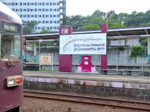 わたらせ渓谷鐵道トロッコの旅2014-205