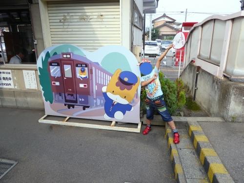 わたらせ渓谷鐵道トロッコの旅2014-206