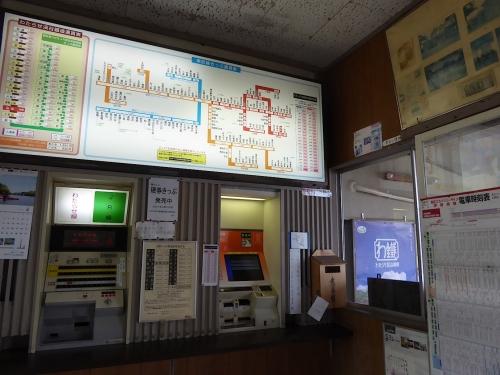 わたらせ渓谷鐵道トロッコの旅2014-213