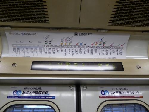 わたらせ渓谷鐵道トロッコの旅2014-224