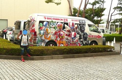 筑波へ2014-10