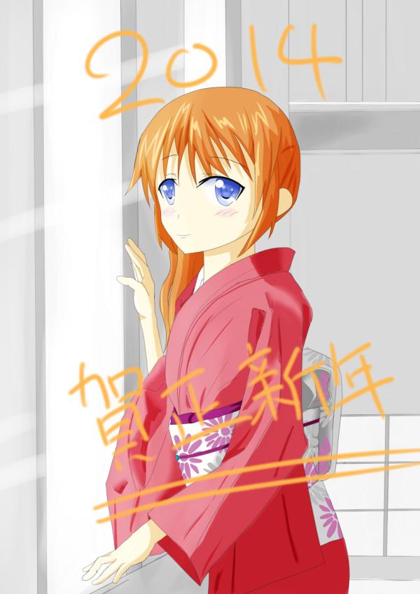 2014シャーリー_convert_20140102002129