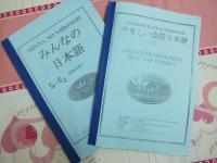 DSCF0030_convert_20120504231638.jpg