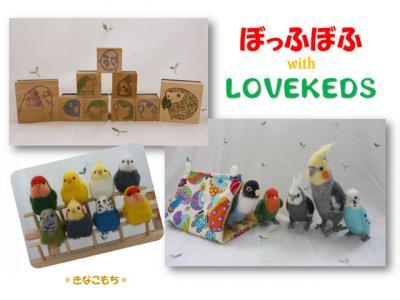 縺シ縺」縺オ縺シ縺オ_convert_20120823103724