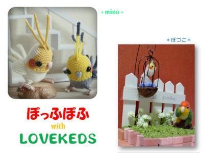 LOVEKEDS_convert_20120823103759.jpg