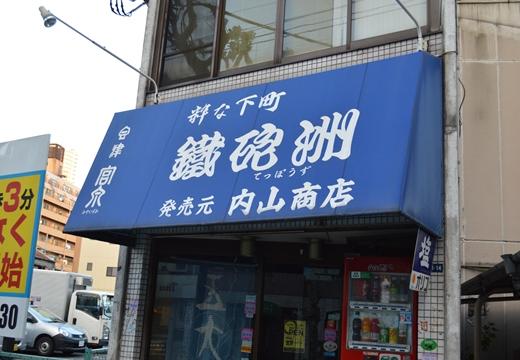 鉄砲洲 (51)_R