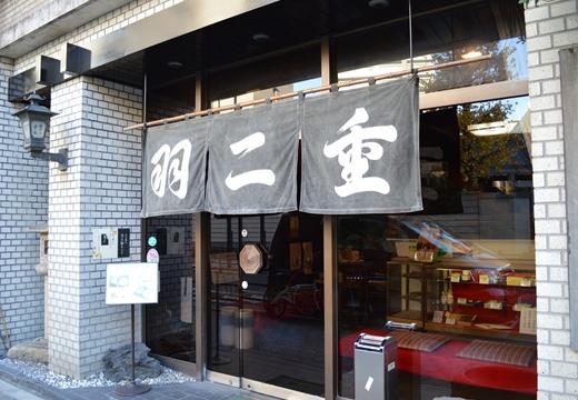 入谷・根岸 (204)_R