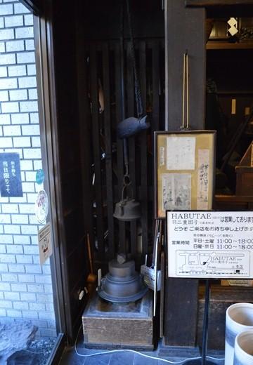 入谷・根岸 (253)_R