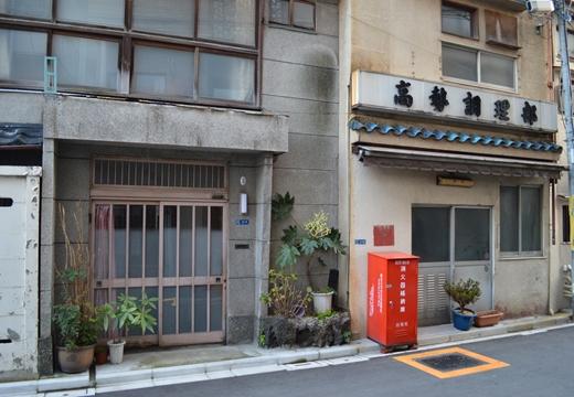 入谷・根岸 (373)_R