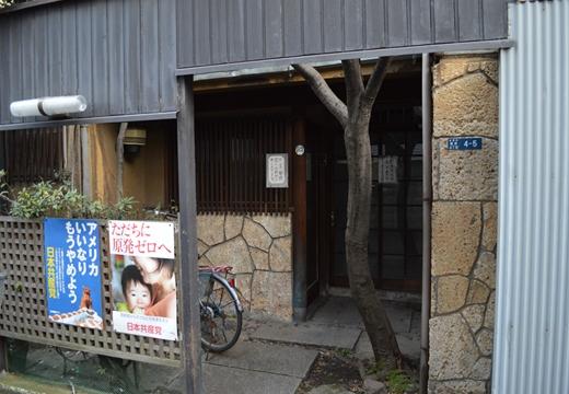 入谷・根岸 (417)_R