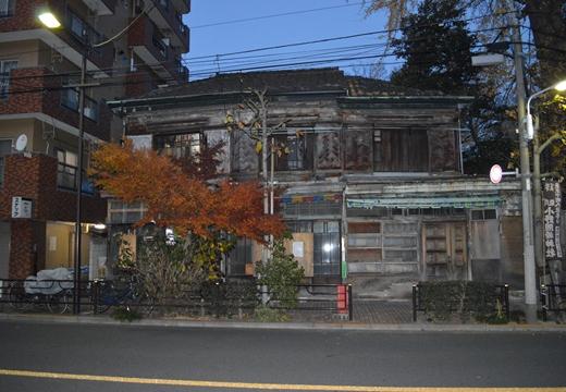 入谷・根岸 (541)_R
