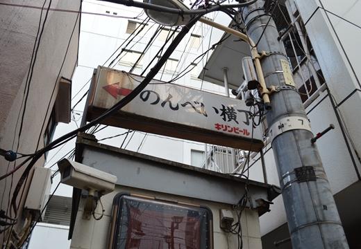 渋谷 (625)_R