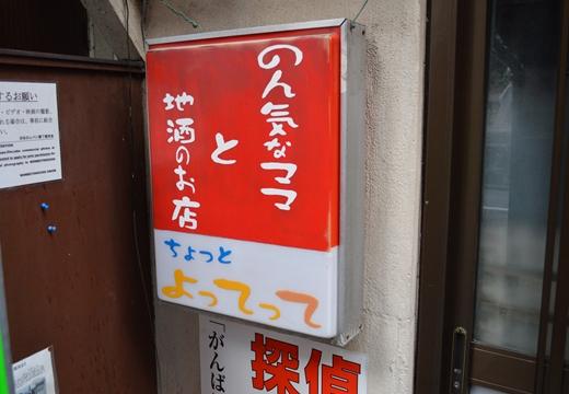 渋谷 (642)_R