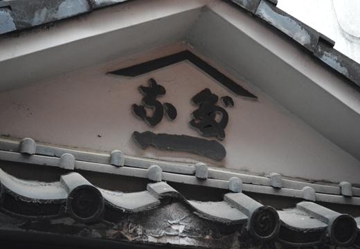 渋谷 (639)_R