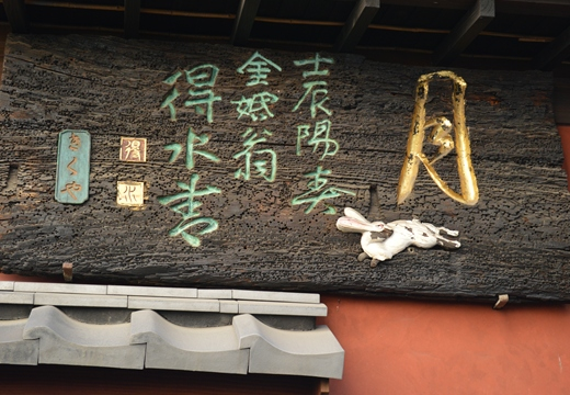 日本橋10 (191)_R