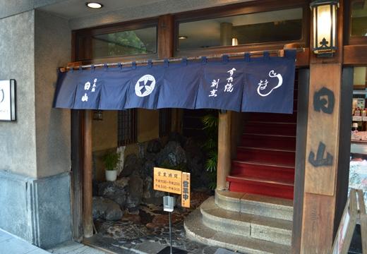 日本橋10 (249)_R