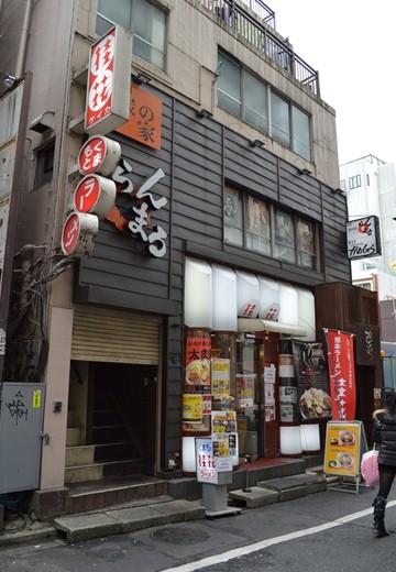 内藤新宿 20130106 (67)_R
