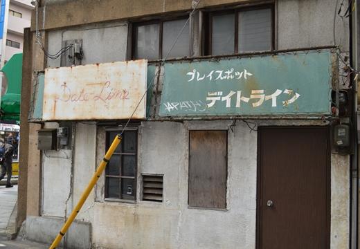内藤新宿 20130106 (81)_R