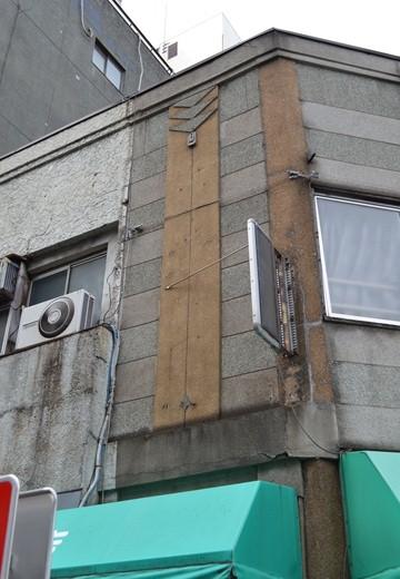 内藤新宿 20130106 (86)_R