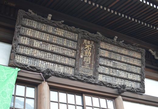 内藤新宿 20130106 (124)_R