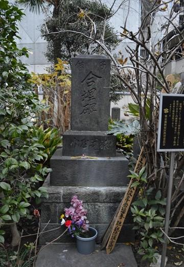 内藤新宿 20130106 (307)_R