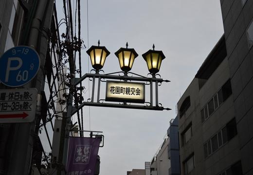 内藤新宿 20130106 (277)_R