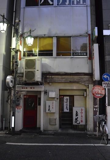 内藤新宿 20130106 (328)_R