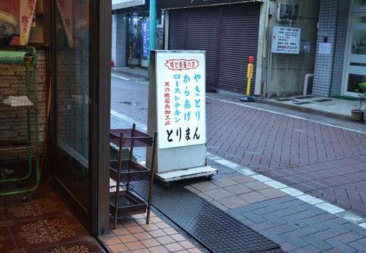 尾久100 (115)_R